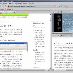 Divide las ventanas de tu Firefox con Split Browser