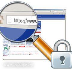 Forzando Conexiones SSL por defecto