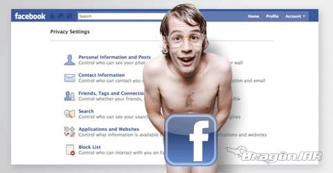 fb Revisa tu privacidad en Facebook