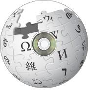 CDPedia Descargate la Wikipedia en español