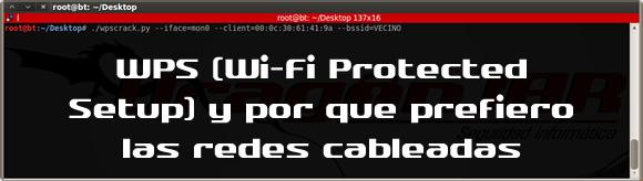 WPS (Wi-Fi Protected Setup) y por que prefiero las redes cableadas