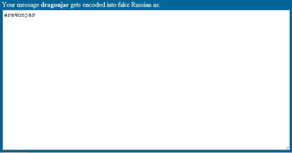 Oculto a la vista de todos como Ruso Mensajes Oculto a la vista de Todos